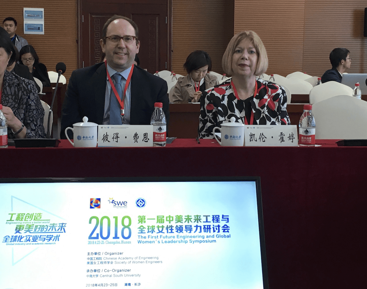 SWE Co-Sponsors Women in Engineering Symposium in China