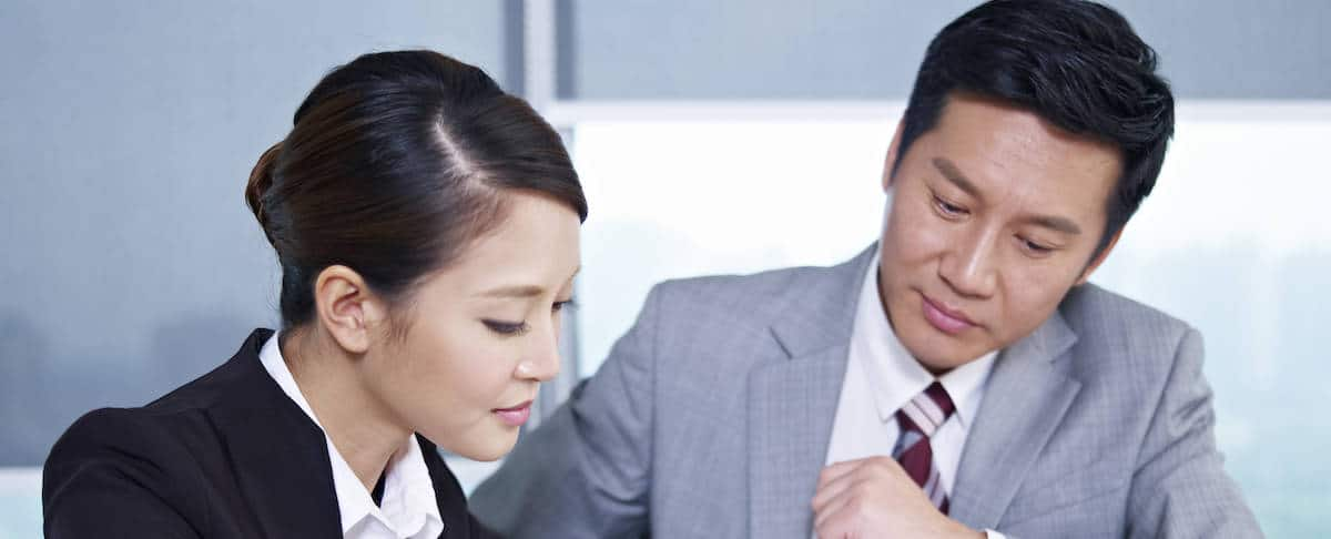 Gender Discrimination in China