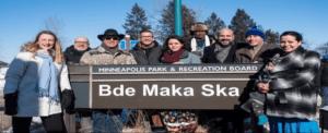 Renaming a Lake Sends Message