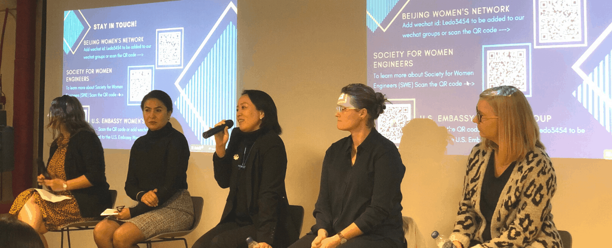 discussion panel at SWE's Beijing event: Turn Your Disadvantage into An Advantage