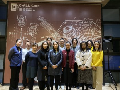 SWE CPC member guests at event in China